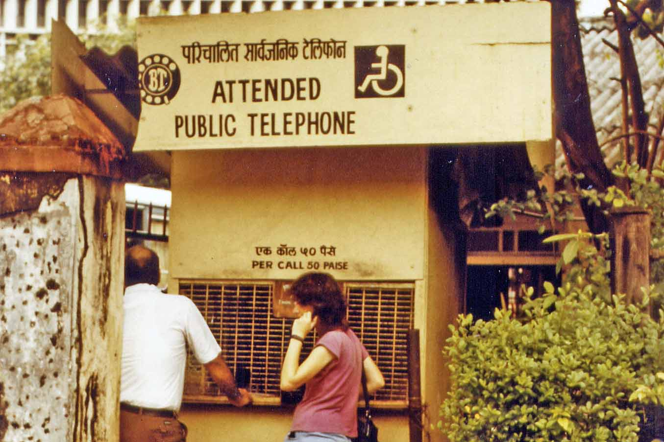 Public telephone in Bombay 1983