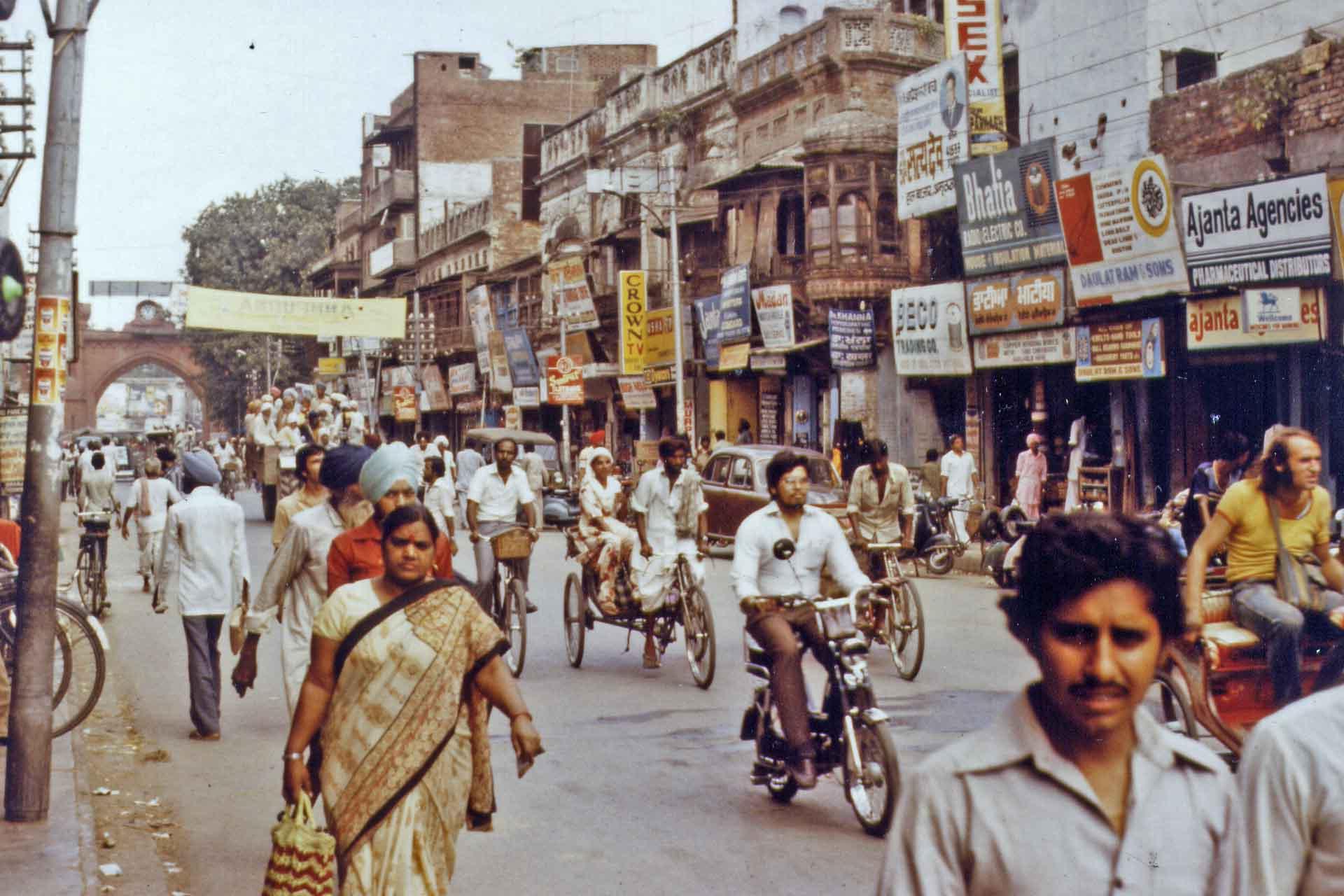 Amritsar - Main Street