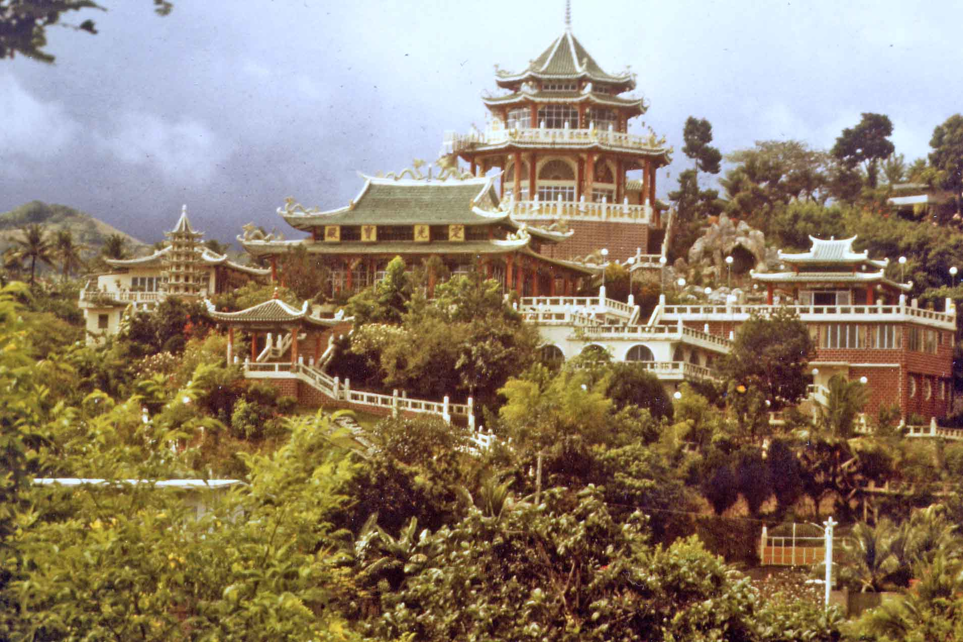 Cebu City - Chinese Temple