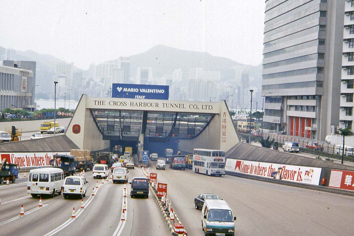 hongkonkg tunnel