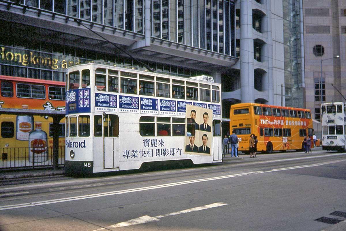 Buses in Hongkong
